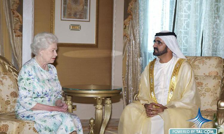 Sheikh Mohammet and Queen Elizabeth