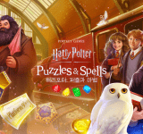 Harry Potter: Puzzles & Spells makes its debut in South Korea