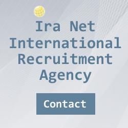 Ira Net Logo
